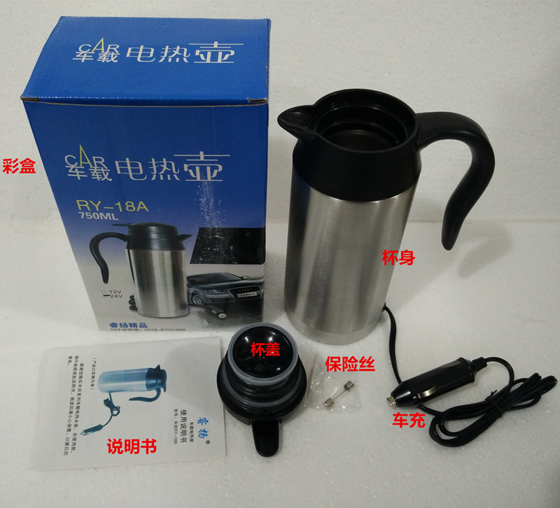 12V/24V stainless steel car heating cup electric kettle 750ml for car or truck use<br>