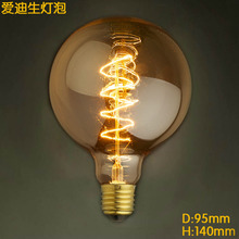 E27 Base 40w G95 Vintage Edison Bulb Dimmable Antique Filament Tungsten Spiral Globe Style Incandescent Bulbs 110V 220v