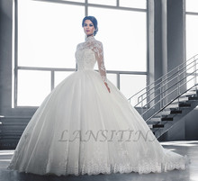 Women's Long Sleeves High Collar Ball Gown Wedding Dresses Floor Length Illusion Sleeves Wedding Dresses