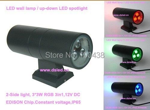 New design,good quality high power 18W LED RGB wall lamp,Up-down LED spotlight,6*3W RGB 3in1,12V DC,EDISON Chip,DS-08-1A-18W-RGB<br>