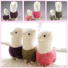2017 1 PC New Alpaca Sheep Doll Stuffed Animal Plush Toy Creative Cute Grass Mud Horse Baby Kids Funny Christmas Gift(China)