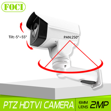 2016 New H.264 2.0Megapixel HD 1080p Fixed 6mm lens IR 30M Night Vision Mini PTZ HD TVI Camera CCTV,Pan/Tilt Rotation