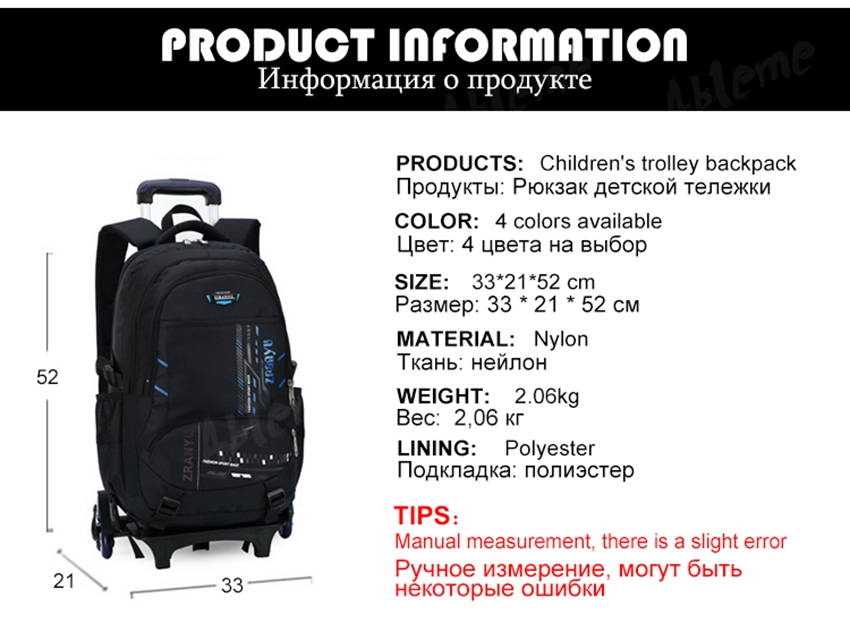 school bag 124