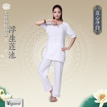 In Spring 2016 New Cotton Yoga Suit Yoga Clothing Size More Buddhist  Meditation Suit Dance Running Gym Workout Sportswear