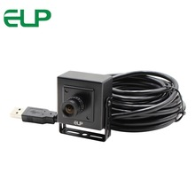 0.3MP 640X480 mini USB Camera with Housing for computer & Professional Software with 5M Cable, with face detection