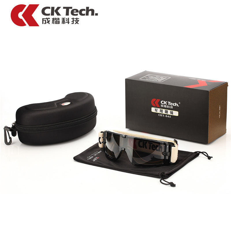 CK Tech Brand Outdoor Sports Laboratory  Goggles Riding Cycling Eyewear Men Safety Glasses Airsoft  UV Protective Goggles 045<br>