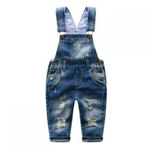 Boys And Girls Autumn Hole Denim Overalls Girls Denim Overalls Kids Jumpsuit Kids Denim Overalls(China)