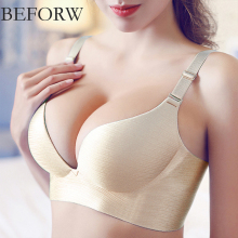 BEFORW Sexy Seamless Women Bra Adjustable Straps Push Up Bra Underwear Women Wireless Solid 3/4 Cup Sexy Bra Women Lingerie