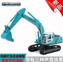 New KDW 621006 1:40 excavator Loader forklift truck model kids Toy car sound light alloy Engineering vehicles boy gift track(China)