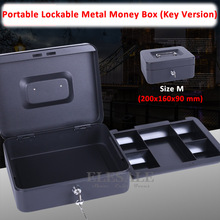 "Buy High Size M 200x160x90 mm 8"" Portable Cash Box Lockable Security Safe Box Durable Steel 2 Keys Tray for $22.40 in AliExpress store"