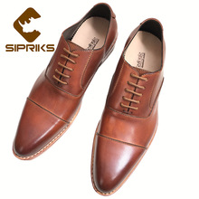 Sipriks Italian Custom Goodyear Welted Shoes For Men Light Browm Oxford Dress Shoes Elegant Mens Formal Church Shoes Suits Men
