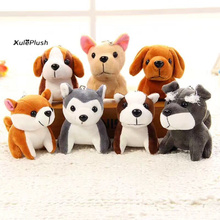 HOT ALL 7 Designs - Sitting Dogs Stuffed Toys , Husky Dog Etc. 12CM Plush Toys , key chain Small dogs dolls(China)