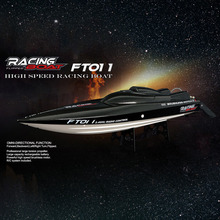 Buy FeiLun FT011 2.4G RC Racing Boat Brushless Motor 55km/h Built-in Water Cooling System for $124.95 in AliExpress store
