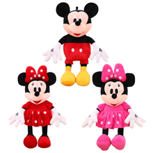 "1pcs 20""50cm Mickey Minnie Mouse doll kit plush toy doll creative wedding birthday gift free shipping(China)"