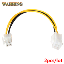 2pcs 20cm ATX 4 Pin Male to 4Pin Female PC CPU Power Supply Extension Cable Cord Connector Adapter HY415