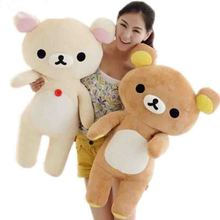 Huge Bear toys big rilakkuma bear stuffed plush toys  birthday gift for kids