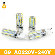 2017 Lowest price LED lamp G9 G4 LED Bulb AC 220V 3W 7W 9W 12W SMD 2835 3014 LED light 360 degrees Beam Angle Chandelier light(China)