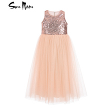 Sun Moon Kids Summer Dress Girl Gold Sleeveless Princess Long Dress Party Dress Girl High Waist Sequined Mesh Child Girl Dress