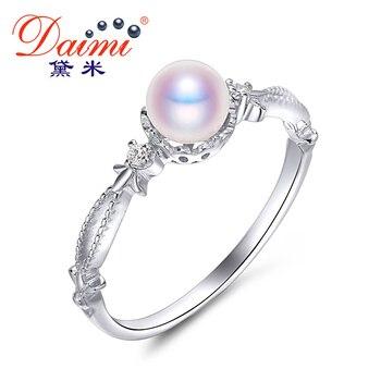 DAIMI Minuscule De Luxe Blanc Akoya Perle Anneau Shinny Argent Anneau 5-5.5mm Parfait Perle Ronde Anneaux dames crâne anneaux pour Noël