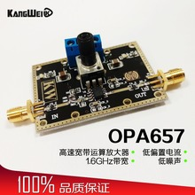 OPA657 high speed wideband operational amplifier module low bias current low noise 1.6GHz bandwidth