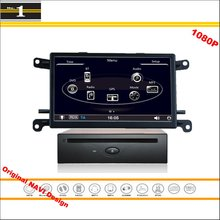 For Audi A4 / Q5 2009~2016 - Car Stereo Radio CD DVD Player GPS Nav Navi Navigation 1080P HD Screen System ( Original With Aux )