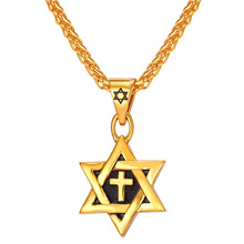 Star of David Cross Pendant Charm Necklaces Jewish Jewelry Women Men Jewelry Stainless Steel Gold Color Necklaces Pendants P002(China)