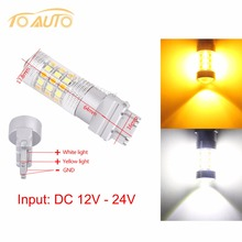 3157 Switchback Bulbs Turn Signal Light - 3056 3156 3057 LED Car bulbs - 42SMD Dual Color Amber / White