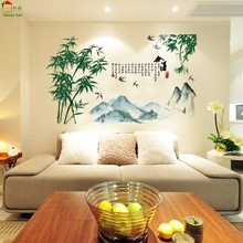 Green bamboo leaves sofa DIY Vinyl Wall Stickers For Kids Rooms Home Decor Art Decals 3D poster Wallpaper decoration