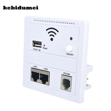 kebidumei Wall Embedded 6 in 1 AP router 3G 5V 2A 150 Mbps wireless WIFI computer USB charge socket panel cell phone LAN/Phone(China)