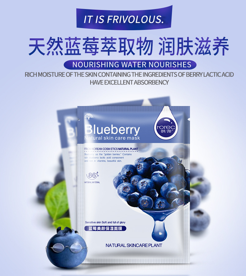 Blueberry Aloe Olive Honey Pomegranate Cucumber Plant Face Mask Moisturizer oil control Blackhead remover Mask facial Skin Care 3