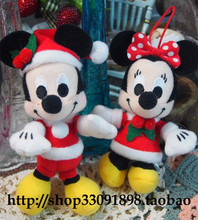 Christmas Mickey Minnie Plush Toy Set of 2 Cute Stuffed Animals Pendant Keychains Key Chain Christmas Decoration