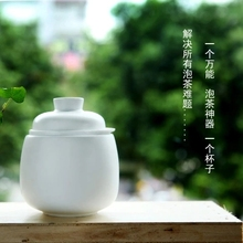 Double white light ceramic small cup office free Quik Kung Fu tea cup with a filter cover(China)