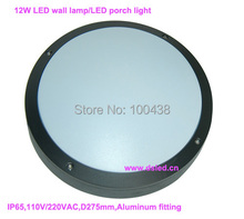 Free shipping! Good quality 12W LED wall lamp,LED porch lamp,outdoor application,110V/220VAC,DS-08-13-12W,2-year warranty(China)
