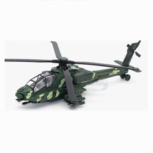 1:72 Mini Metal Apache Helicopter Gunships Model Simulation Helicopter Model Toys Pull Back Alloy Diecast Sound And Light Toys(China)