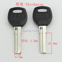 B060 House Home Door Empty Key blanks Locksmith Supplies Blank Keys