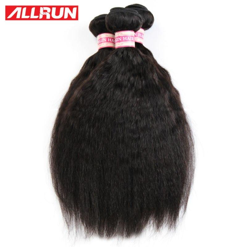 7A Grade Mongolian Virgin Hair Extension 3 PCS Mongolian Human Hair Weave Unprocessed Virgin Hair Bundle Deals Wet and Wavy Hair<br><br>Aliexpress