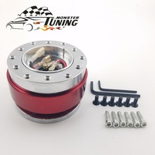 Tuning Monster Universal Car Auto Steering Wheel Quick Release Hub Adapter Snap Off Boss Kit Car Accessories
