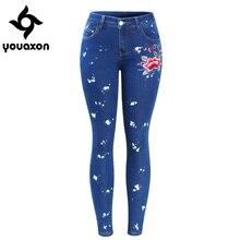 2108 youaxon плюс Размеры цветочный грязный Джинсы для женщин с Вышивка цветок Для женщин эластичные джинсовые штаны Мотобрюки женские обтягива...(China)