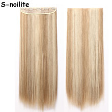 "S-noilite Ash Blonde Mix Bleach Blonde One Piece 26"" Straight Clip in Hair Extensions 3/4 Full Head real Synthetic Hairpiece"