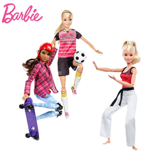 Barbie Variety Modeling Sports Set Football Taekwondo Martial Arts Skateboard Barbie MB Reality Soft Doll Assortment DVF68 Gift