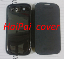 Original Flip case for Haipai I9377 good quality leather case with window Flip Cases Cover case(China)