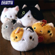 6 pcs/set SAN-X toys anime Kutusita Nyanko cat plush doll toys Kawaii mini Boots cat free shipping