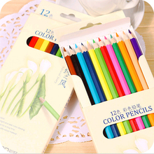 12 pcs/lot Wind Pure Color 12 Color Pencil Drawing Painting Boxed Candy Colors Lead Pencils Free shipping(China)