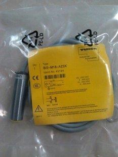 Quality one year guarantee BI4U-M12-AN6X  <br>