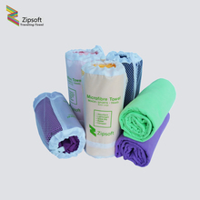 Zipsoft Beach towel Wraps Microfiber 2017 Brand Mesh Bag Fabric Sports Quick Dry Bath Travel Hike Camp Gym Pool Yoga Mat Blanket