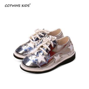CCTWINS CRIANÇAS primavera outono menina moda plano de couro de patente para crianças rosa sapato sapato casual preto marca da criança G962