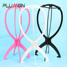 Plussign 3 Pcs/Lot Folding Portable Plastic Wig Stand For Drying Styling Making Wigs Hats For Women Girls Black White Pink Color(China)