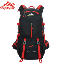 2017 Waterproof Travel Bag Sports Backpack Mountain Bag Climbing Cycling Bicycle Hiking Backpack 55*20*30cm(China)