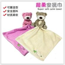 1pcs 30cm new baby stuff cute bear baby towel soft baby appease towel comfortable baby appease toys toddler toys