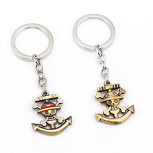 3 Colors Anime Key Chain One Piece Luffy Skull Anchor Pendants Keychain Metal Keyring Men Jewelry Car Bag Souvenir Gifts 12009(China)